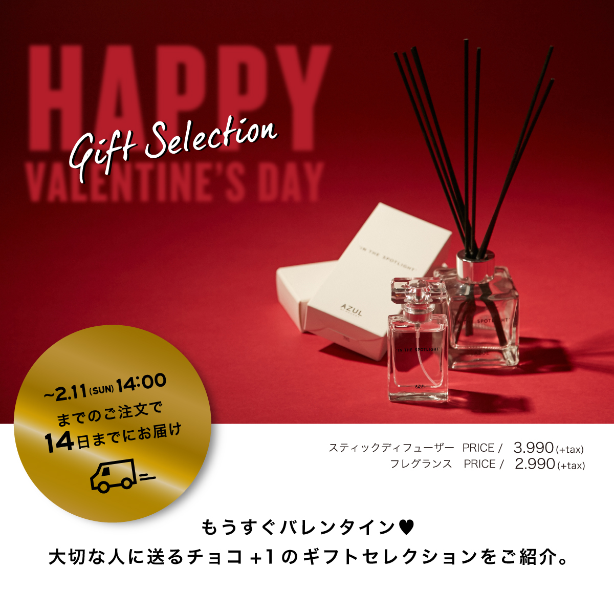 Valentine gift selectionazul by moussy valentine gift selectionazul by moussy negle Gallery
