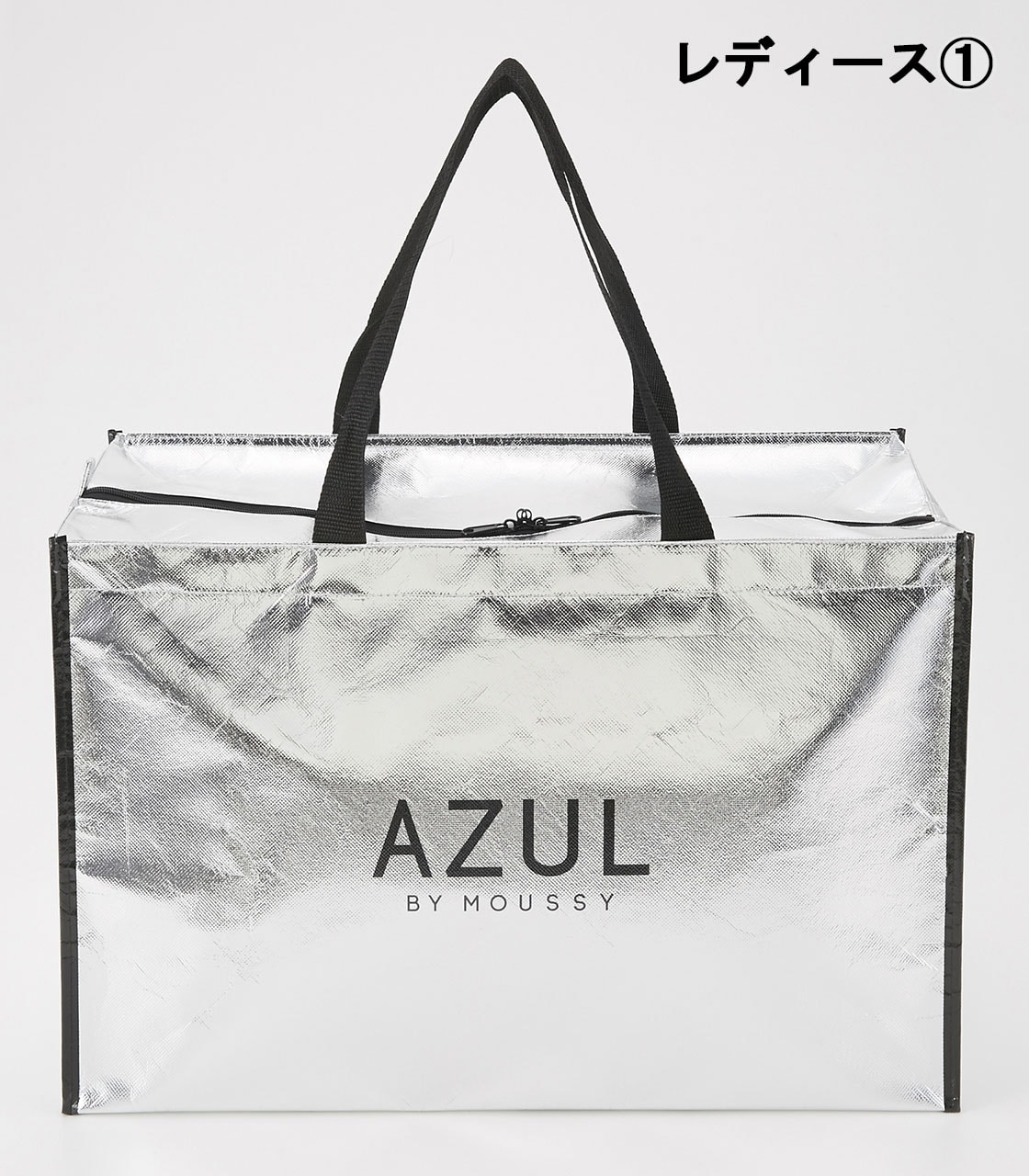 【AZUL BY MOUSSY】2018 NEW YEAR BAG LD10000