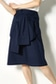 《5/31までWEB限定価格》【AZUL by moussy】腰巻きリボンスカート