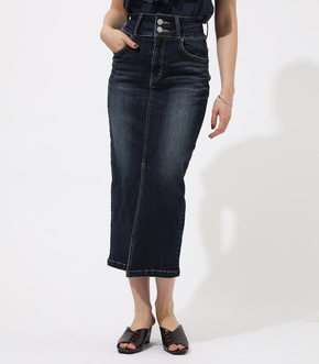 HIGH WAIST SLIT DENIM SKIRT