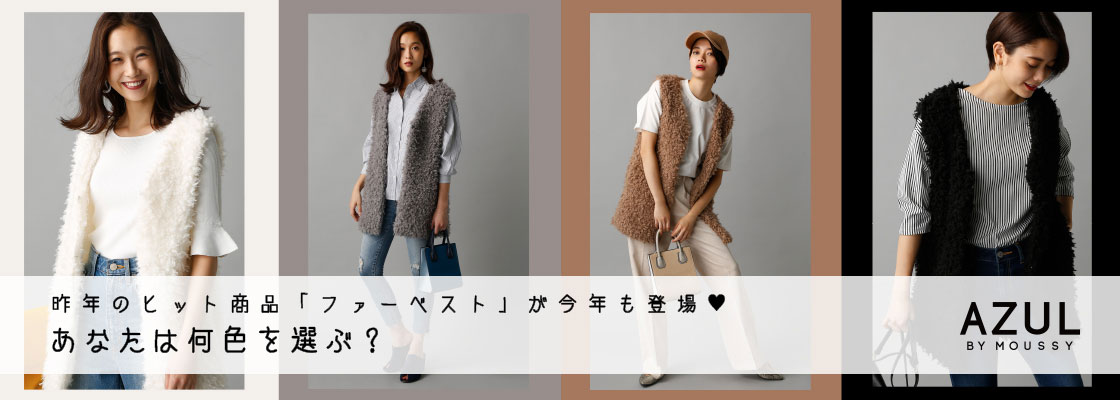 AZUL BY MOUSSY FUR VEST