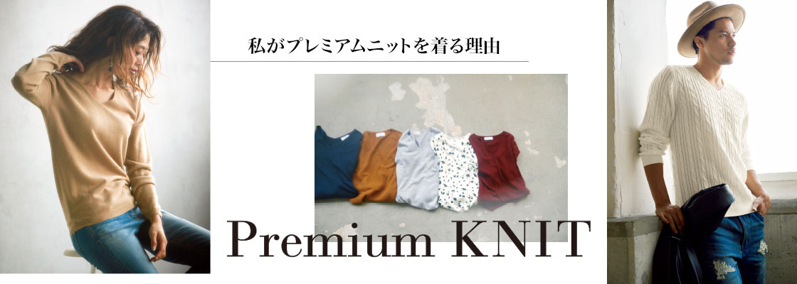 AZUL BY MOUSSY PREMIUM KNIT NEWS PAPER