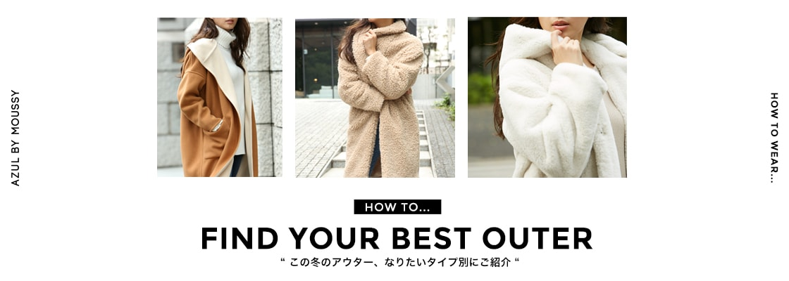 AZUL BY MOUSSY FIND YOUR BEST OUTER