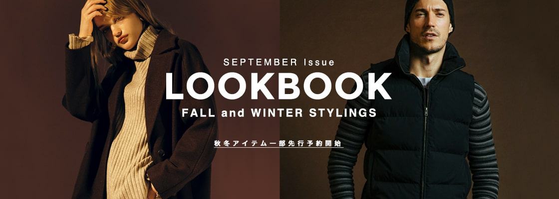 AZUL BY MOUSSY SEPTEMBER issue LOOK BOOK FALL and WINTER STYLING