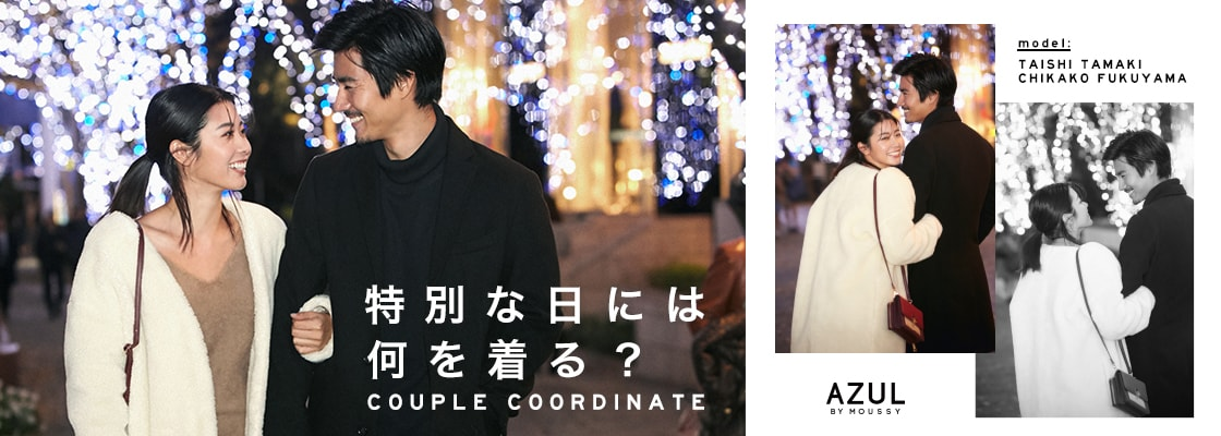AZUL BY MOUSSY X'MAS COUPLE COORDINATE
