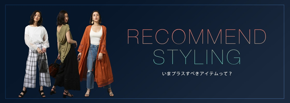 AZUL BY MOUSSY RECOMMEND STYLING
