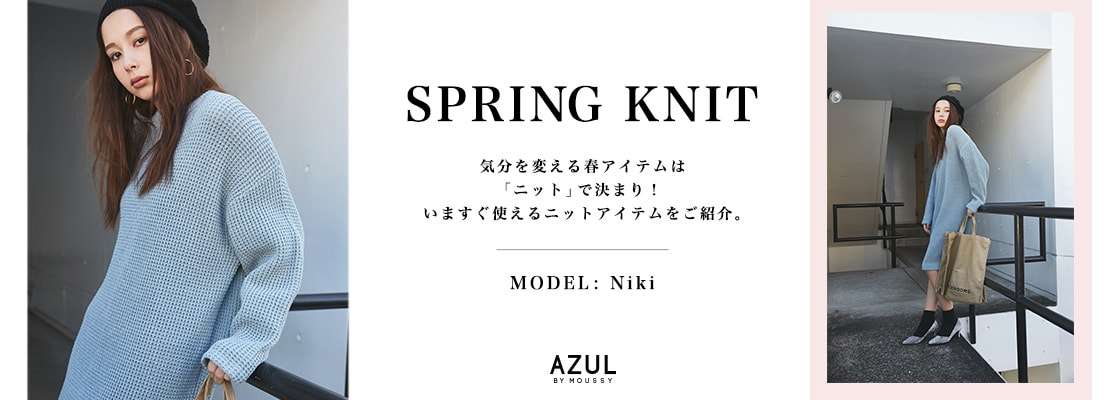 AZUL BY MOUSSY SPRING KNIT