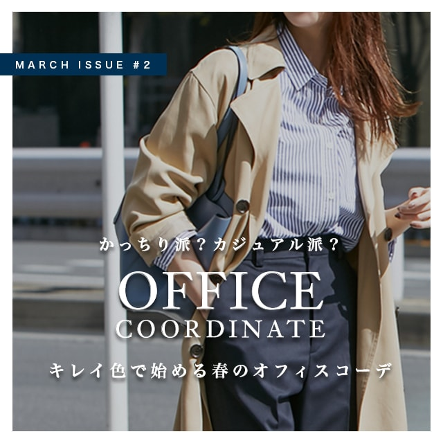 AZUL BY MOUSSY OFFICE COORDINATE