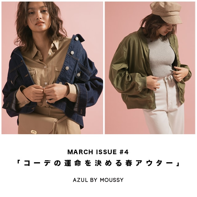 AZUL BY MOUSSY SPRING OUTER