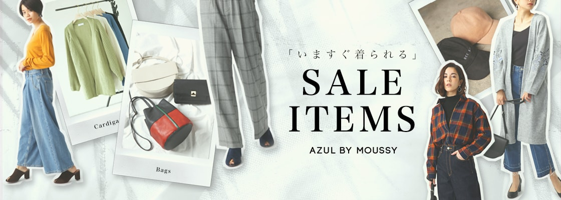 AZUL BY MOUSSY SALE ITEMS