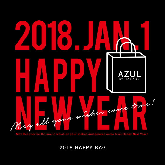 AZUL BY MOUSSY NEW YEAR BAG 2018