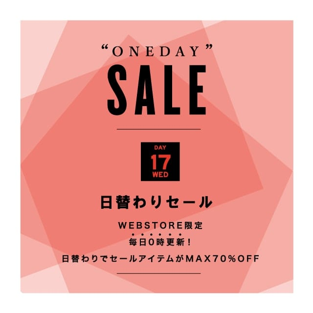 AZUL BY MOUSSY ONEDAY SALE