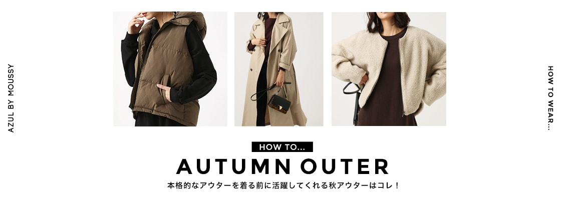 AZUL BY MOUSSY AUTUMN OUTER