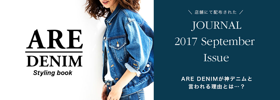 AZUL BY MOUSSY ARE DENIM STYLE BOOK