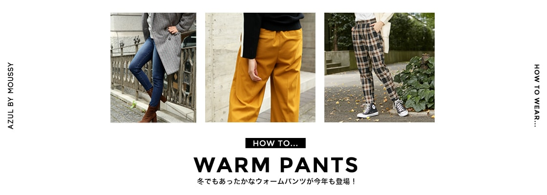 AZUL BY MOUSSY WARM PANTS