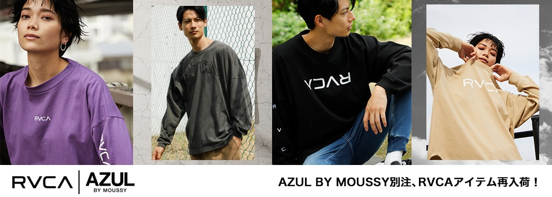 RVCA | AZUL BY MOUSSY