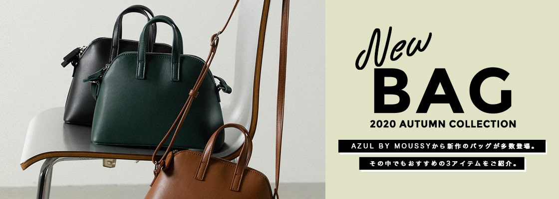 AZUL BY MOUSSY NEW BAG 2020 AUTUMN COLLECTION