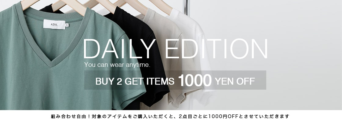 AZUL BY MOUSSY DAILY EDITION 2BUY1000円OFF