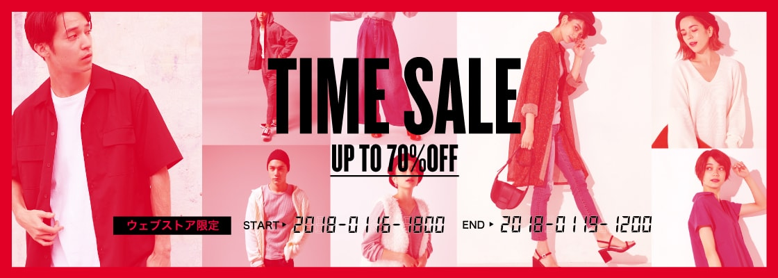 AZUL BY MOUSSY TIME SALE