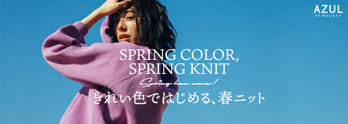 AZUL BY MOUSSY SPRING COLOR,SPRING KNIT