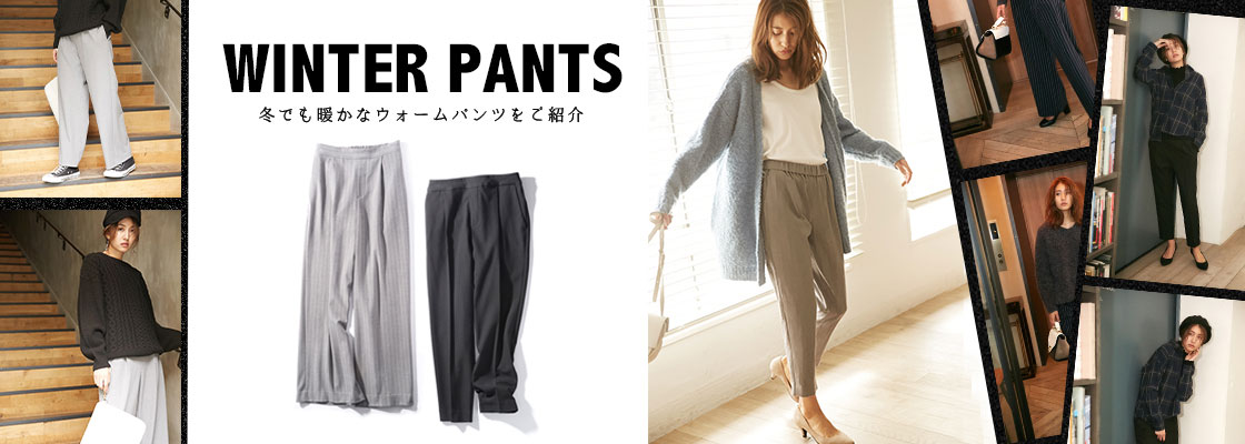 AZUL BY MOUSSY WINTER PANTS