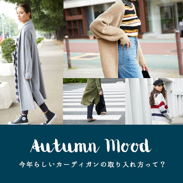 AZUL BY MOUSSY AUTUMN MOOD