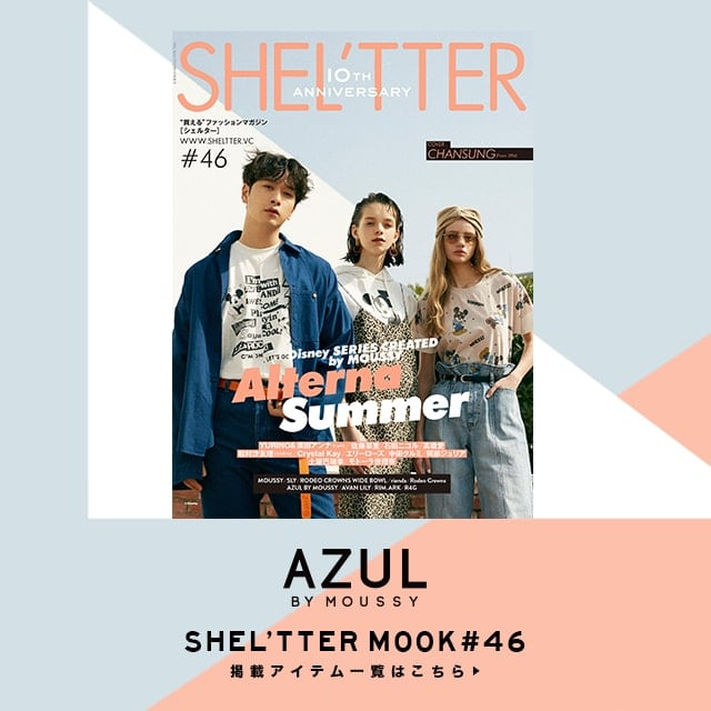 AZUL BY MOUSSY SHEL'TTER MOOK#46