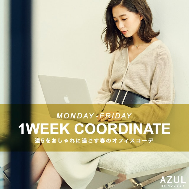 AZUL BY MOUSSY  MONDAY-FRIDAY 1WEEK COORDINATE