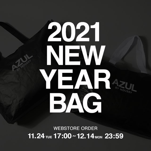 AZUL BY MOUSSY 2021 NEW YEAR BAG