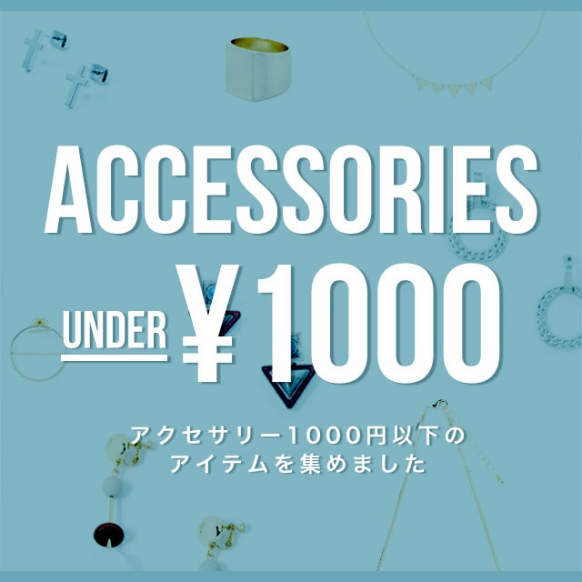 AZUL BY MOUSSY ACCESSORIES UNDER\1000