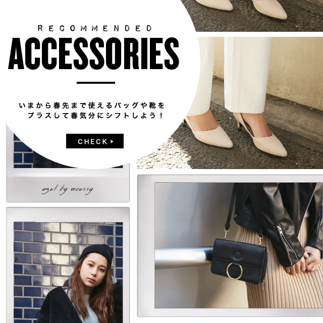 AZUL BY MOUSSY RECOMMENDED ACCESSORIES