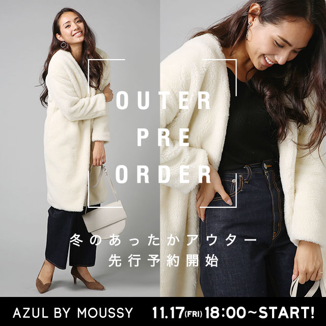 AZUL BY MOUSSY OUTER PRE ORDER