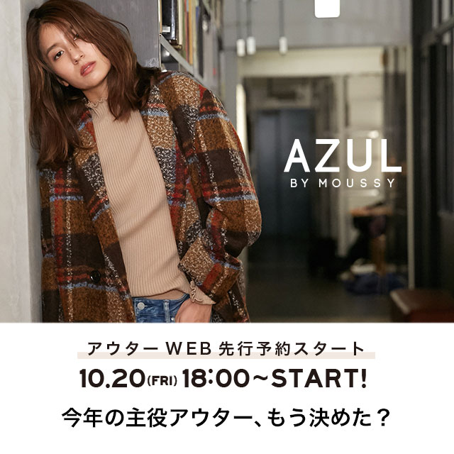 AZUL BY MOUSSY LADY'S OUTER PRE ORDER