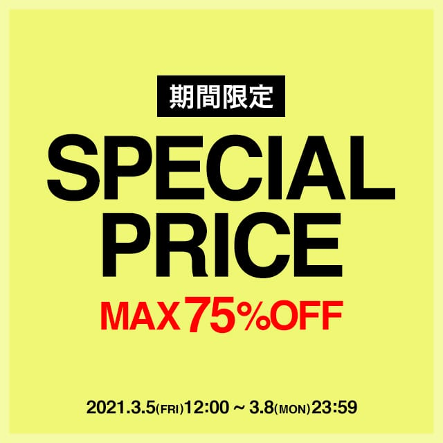 AZUL BY MOUSSY |SPECIAL PRICE MAX75%OFF